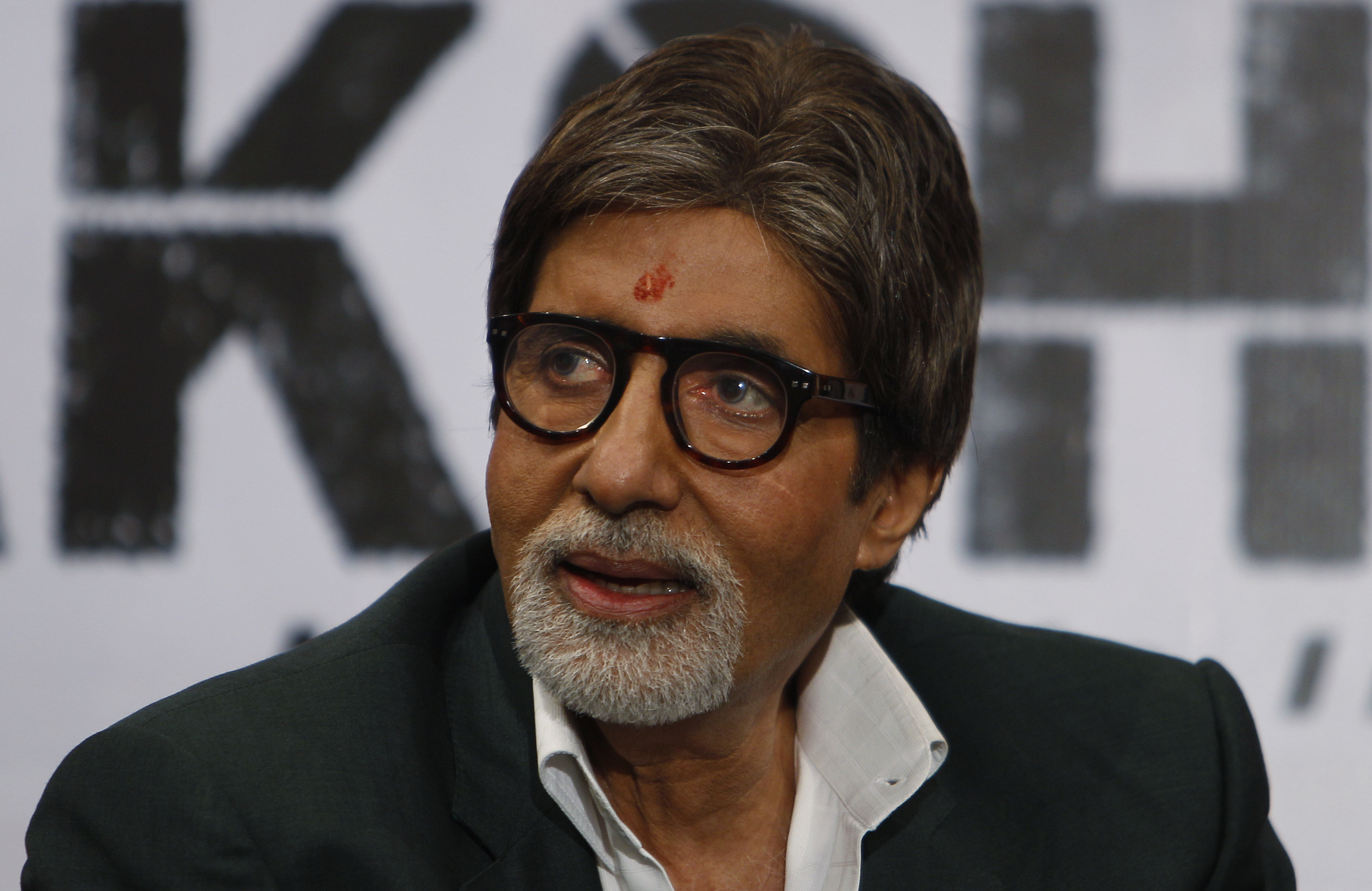 Amitabh Bachchan is vi...
