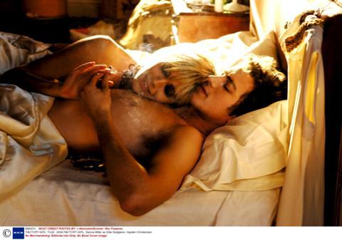 tranny orgy videos free