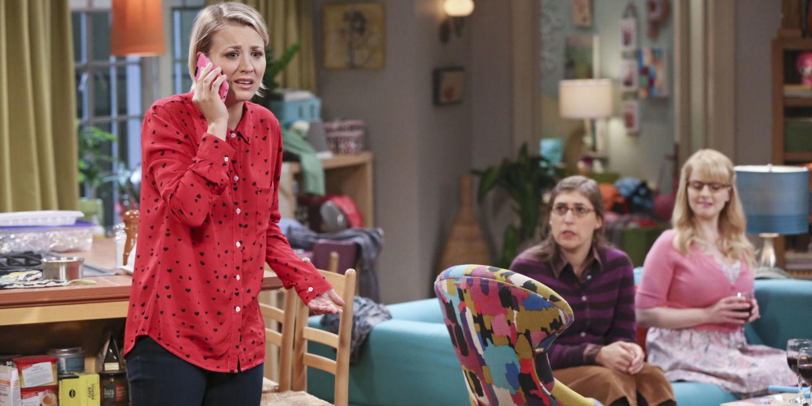 Bs The Big Bang Theory