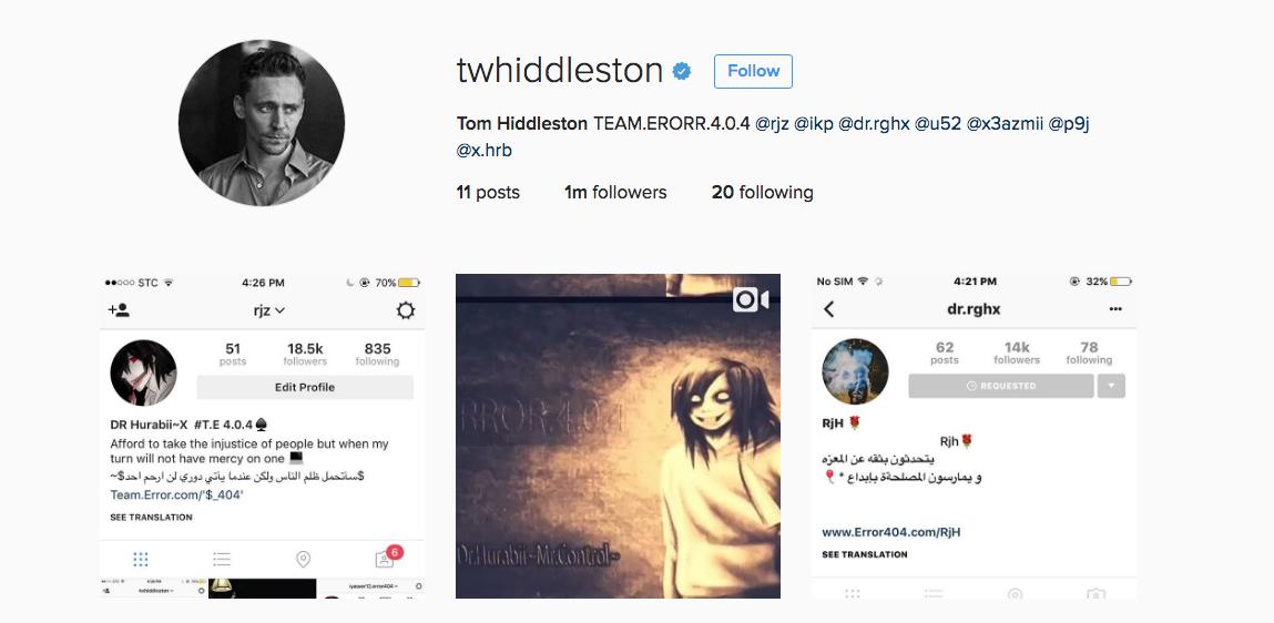 Tom Hiddleston X Reader