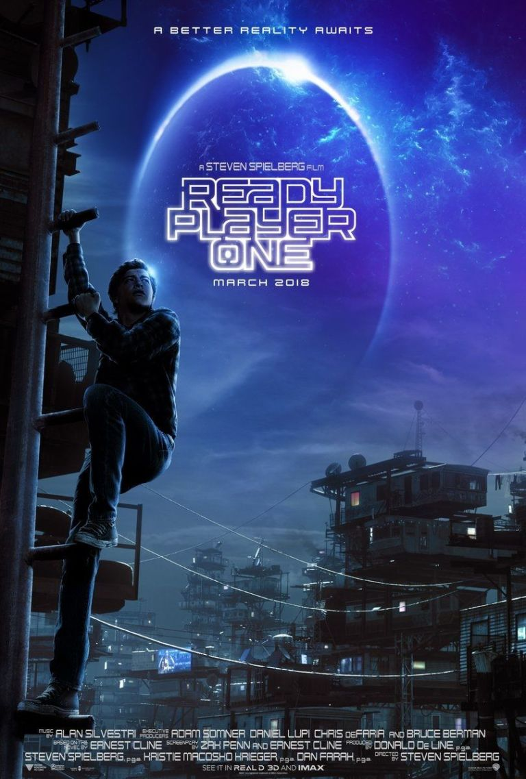 does ready player one s poster contain a photoshop fail